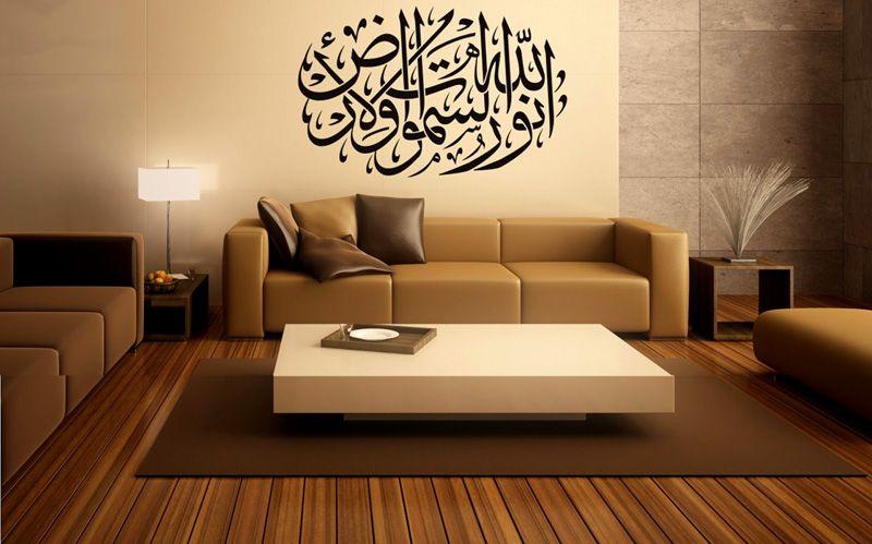 В арабском варианте – вязь
