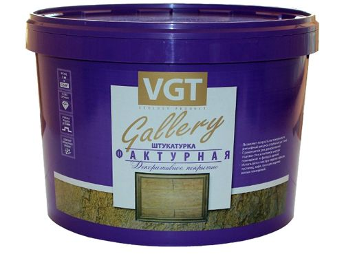 VGT Gallery