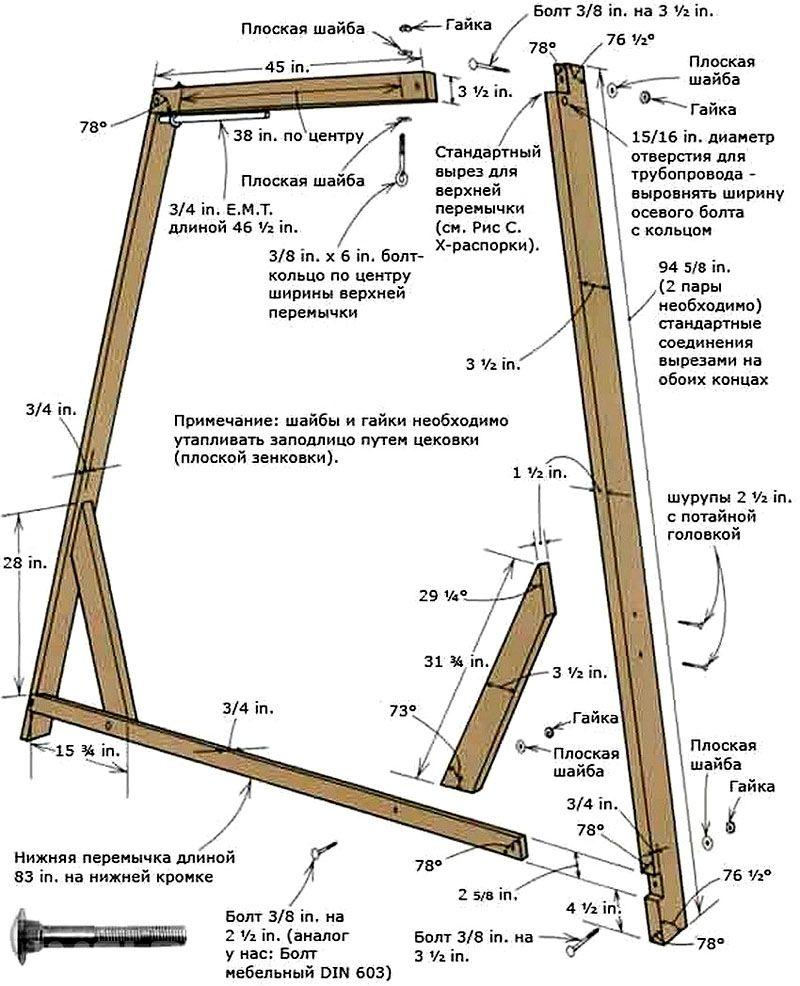 На схеме показаны варианты крепежа отдельных элементов