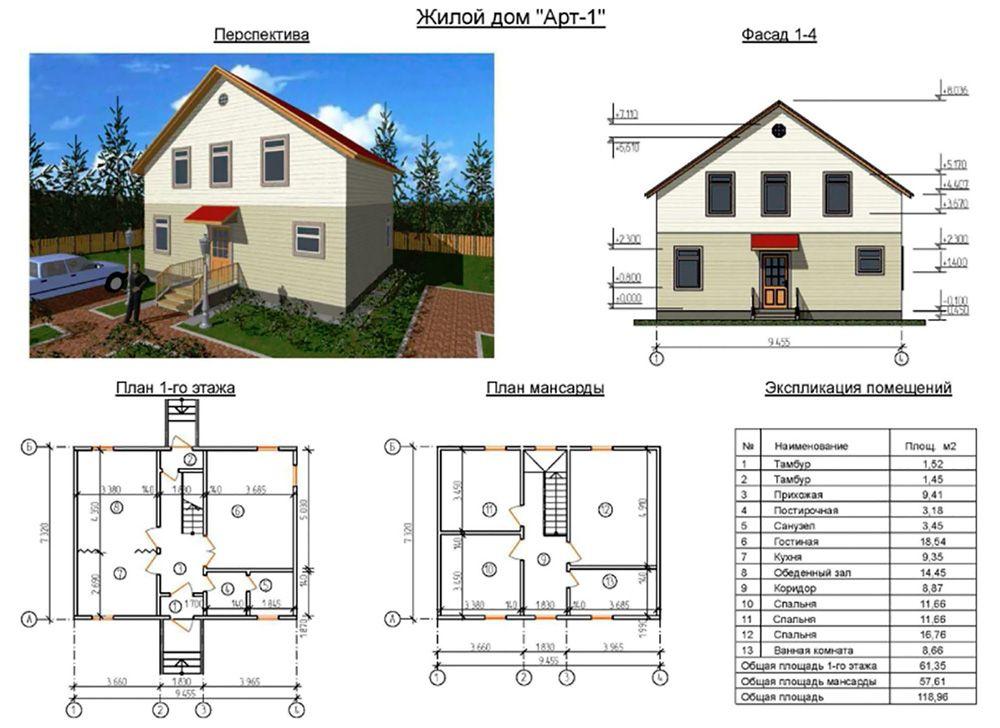 Дом с мансардой и схема