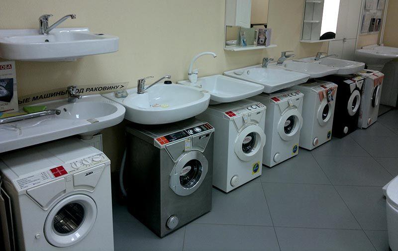 Варианты комплектов со стиральной машинкой