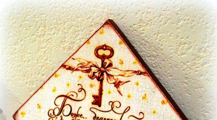 Стойкие рисунки и надписи на фанере создают с помощью пирографии (выжигания)