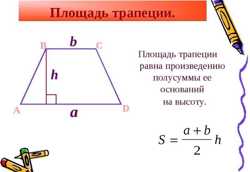 Простая формула для расчета