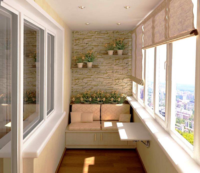 Фото как сделать красиво балкон