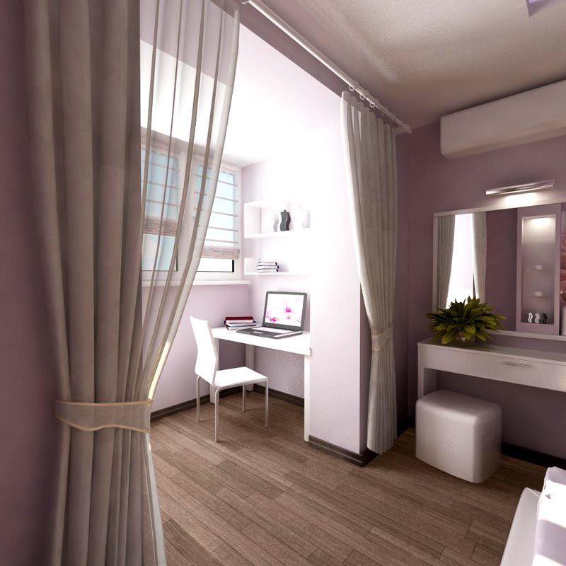 Объединение спальни и балкона