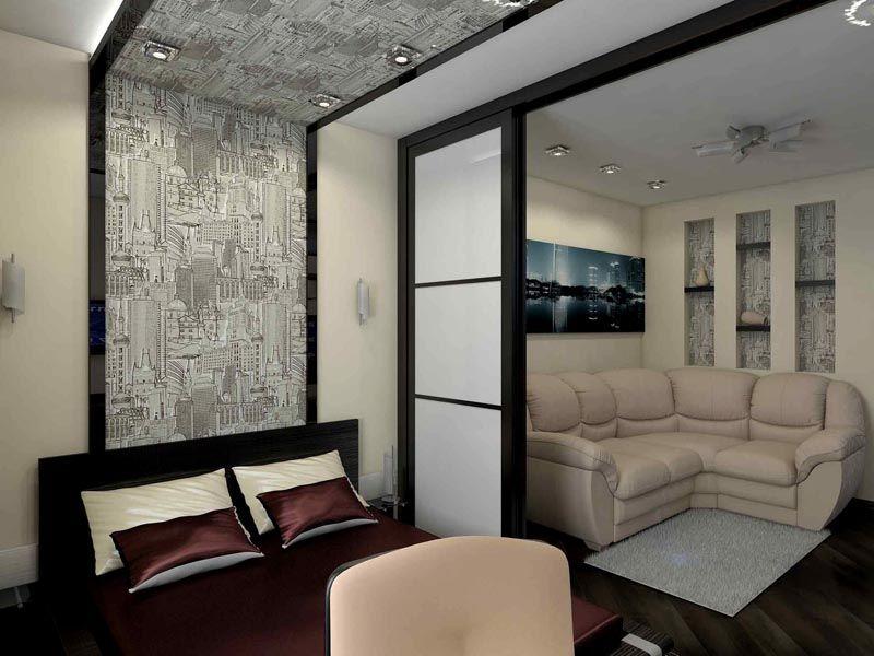 Спальня и гостиная отделены