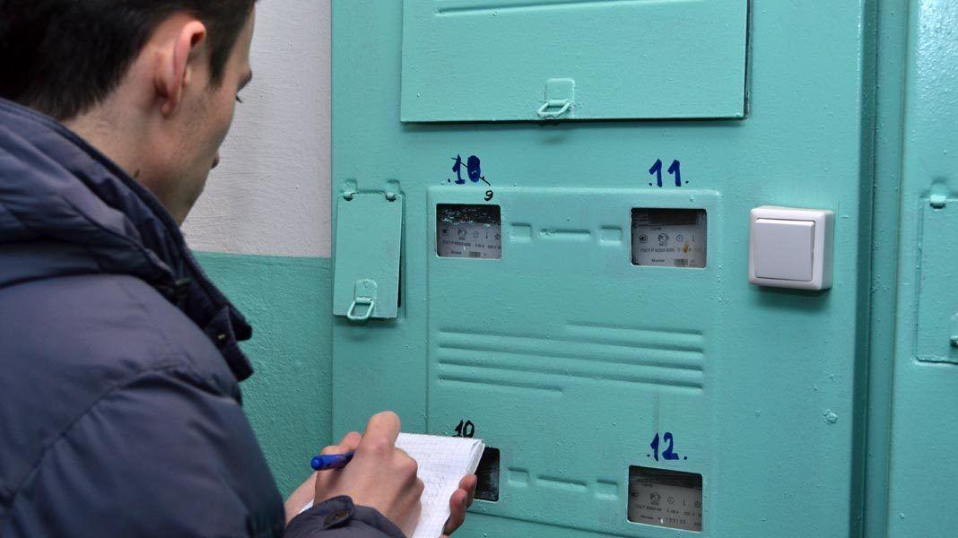 Передать показания счетчика за электроэнергию
