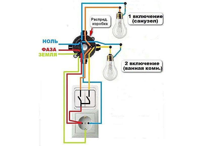Схема подключения розеток и выключателей освещения