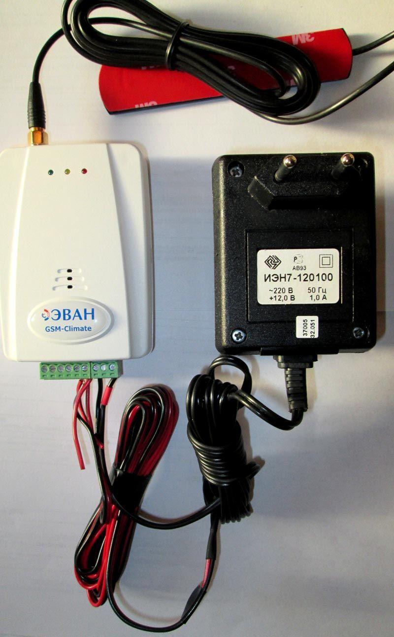 Рус НИТ предлагает в качестве дополнительного оснащения блоки удаленного управления. С их помощью можно не только контролировать, но и менять режимы через сеть GSM