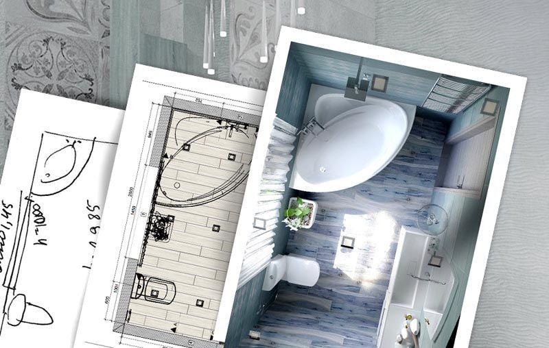 В сложных ситуациях обращаются к профессионалам для качественной подготовки дизайн проекта