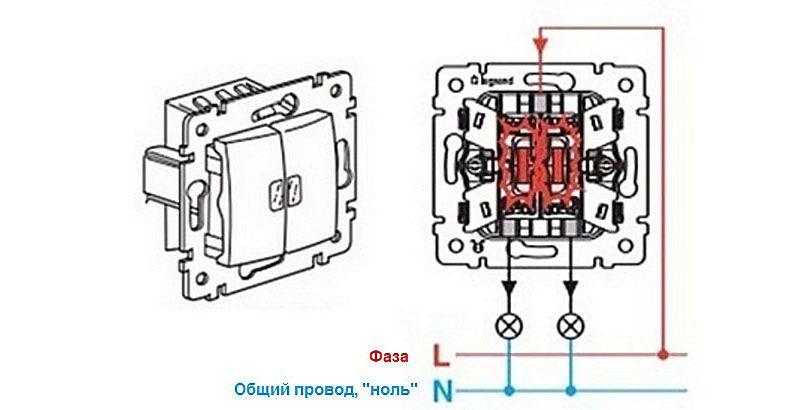 Схема двухклавишного выключателя makel