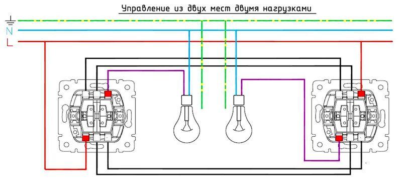 Схема с двумя проходными выключателями, допускающее управление двумя нагрузками