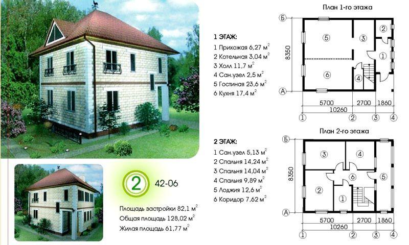 Типовой дом площадью 128 кв.м