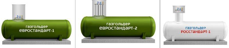 Для рынка России этот болгарский производитель предлагает серии, созданные по разным стандартам