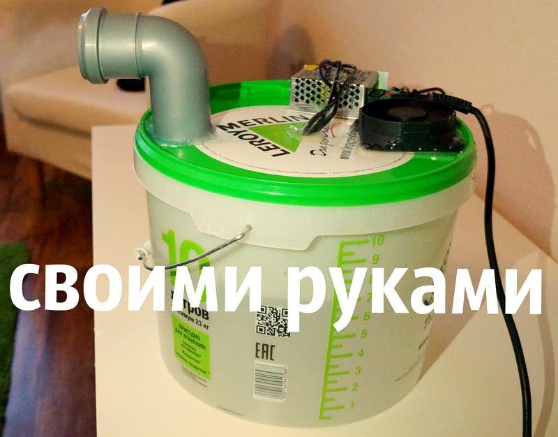 Российские умельцы не отстают от зарубежных производителей