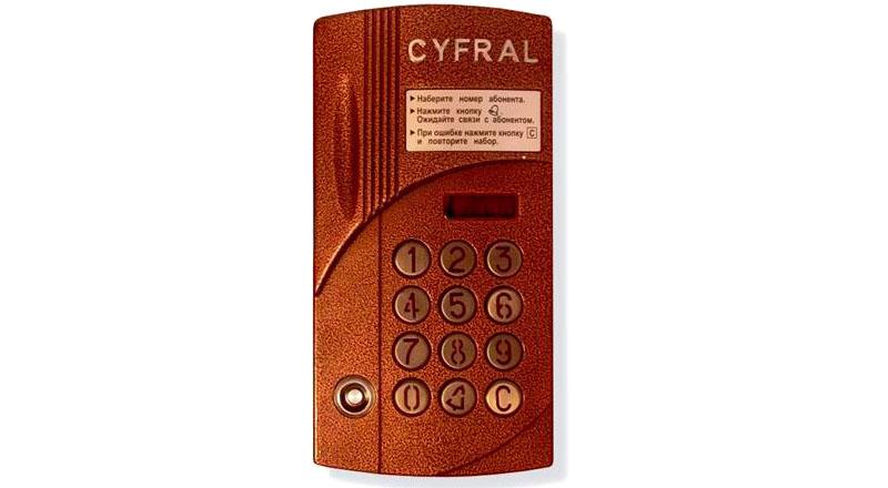 Модель «Cyfral»