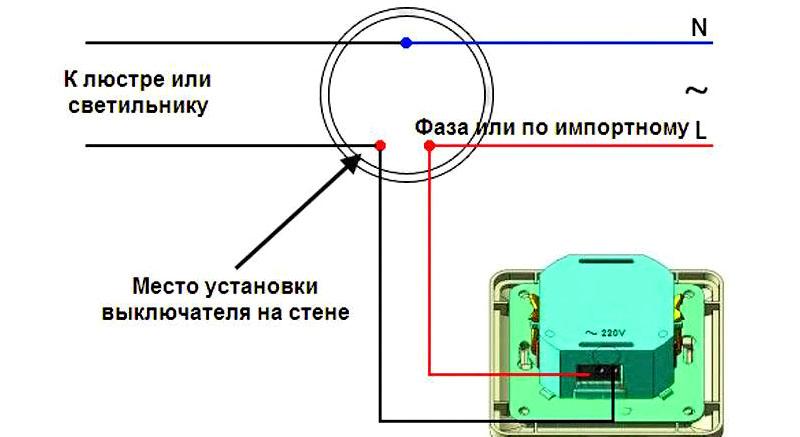 Схема подключение светорегулятора в электроцепь