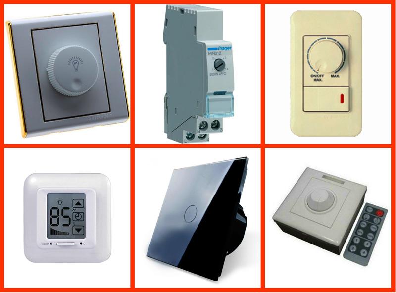 Многообразие светорегуляторов позволяет легко подобрать нужное устойство
