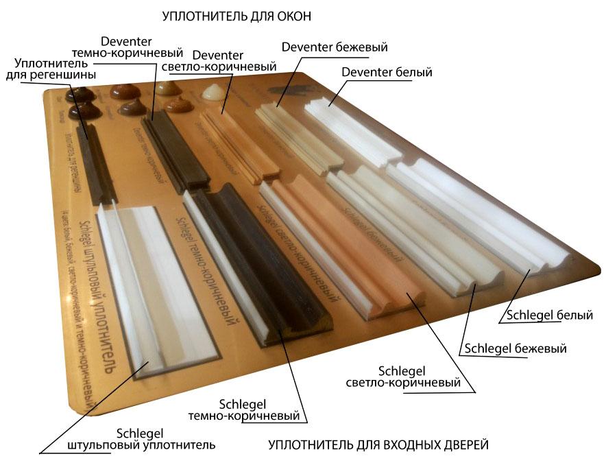 В ассортименте этого бренда (Германия) есть изделия разных цветов для входных дверей и окон