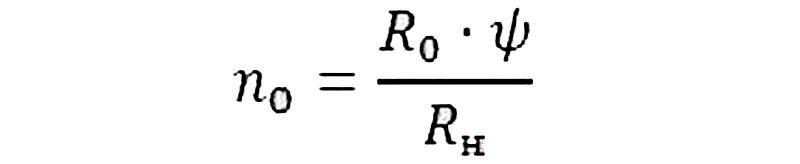 Формула расчета количества стержней в контуре