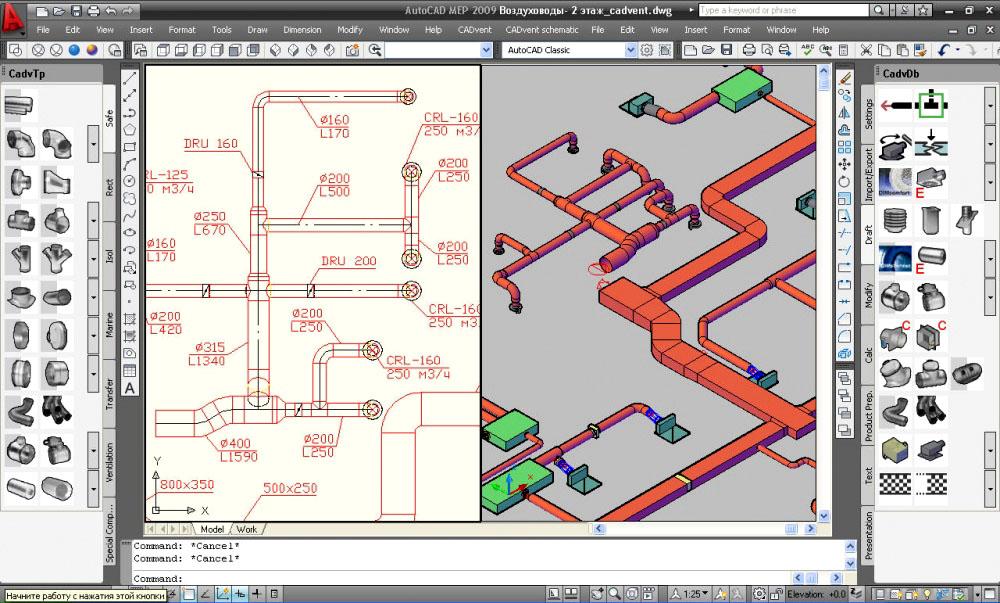 Программный расчёт и проектирование вентиляции