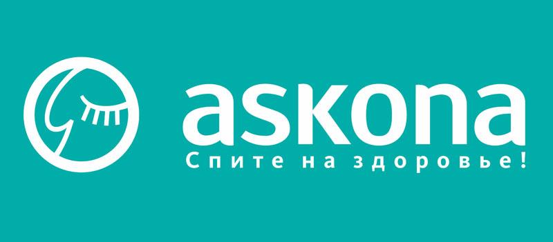 Аскона – крупнейшая российская компания по производству товаров для сна