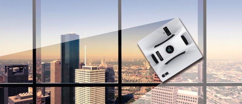 Для высотных зданий мойка окон с помощью магнитного автомойщика – идеальный выбор