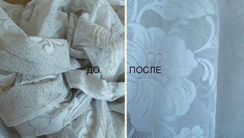 Старый тюль: до и после отбеливания