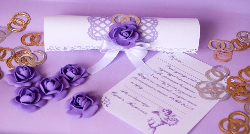 Изящные и простые в исполнении приглашения на свадьбу