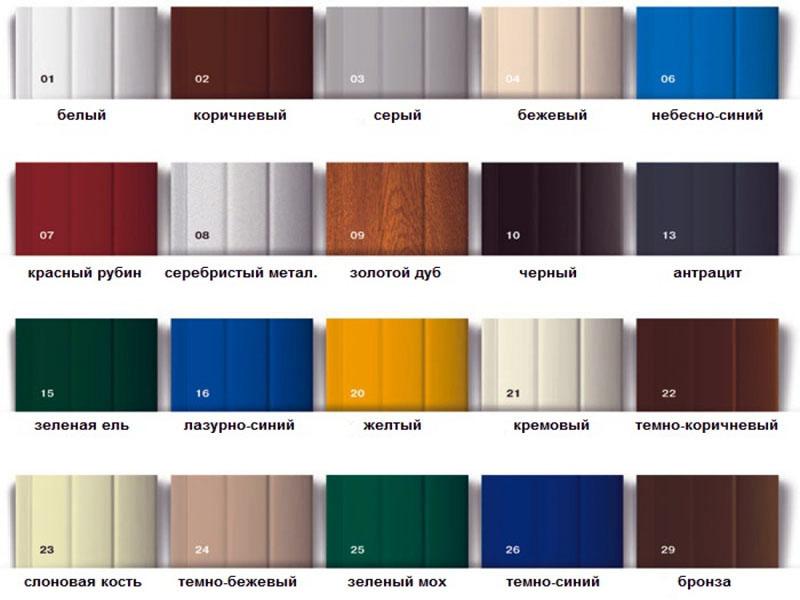 Базовые цвета жалюзийных дверок от Alutech
