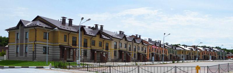 Посёлок таунхаусов
