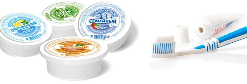 В сложных загрязнениях поможет и зубной порошок, и паста