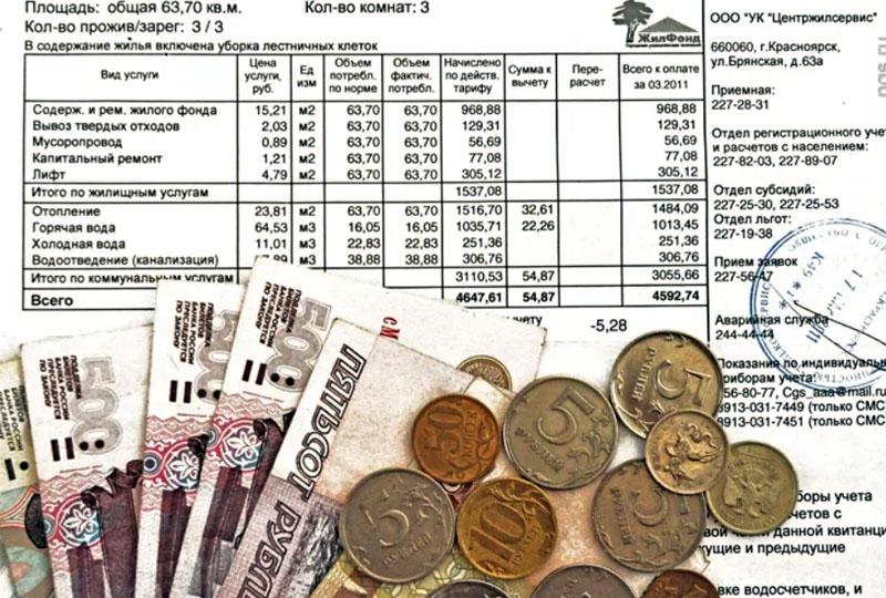 Для проверки тарифов в товариществе собственников нужен протокол собрания, на котором были утверждены все стоимости