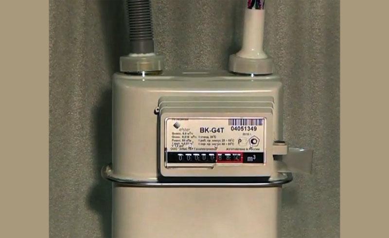 Остановка газового прибора учёта плёнкой