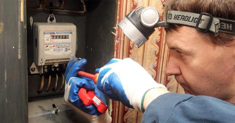 Во время проверки счётчика контрольные службы при необходимости вскроют корпус