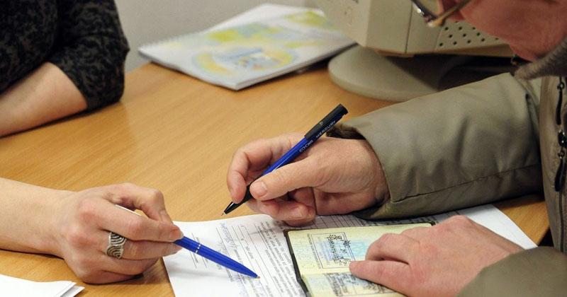 В отделении соцзащиты помогут составить заявление на компенсацию