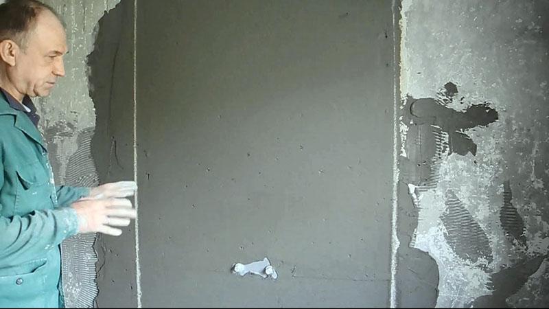 Выравнивание стен в ванной по маячкам