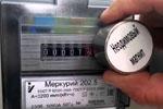 ⛔ Антимагнитная пломба: защита приборов учёта от внешних воздействий и способы её обхода