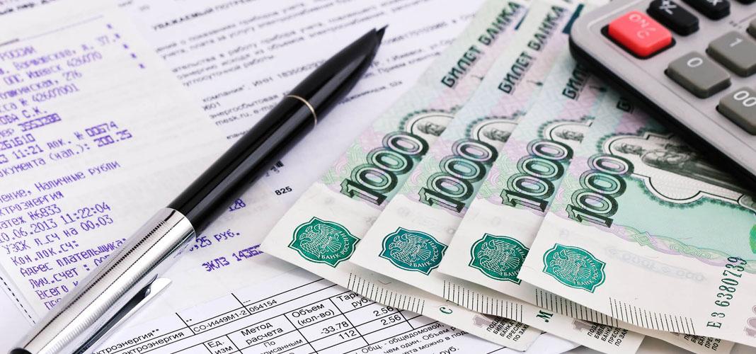 Как узнать задолженность по оплате жкх