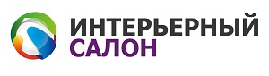 Международная выставка «Интерьерный салон» 20-21 октября 2018 Ленэкспо