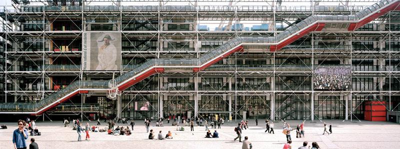 Центр Помпеду в Париже