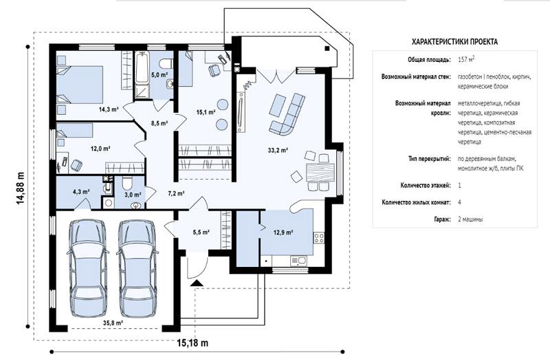 Проект для дома с двумя автомобилями