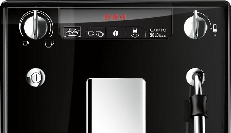 «Melitta Caffeo Solo&milk» оборудован ЖК дисплеем с подсветкой