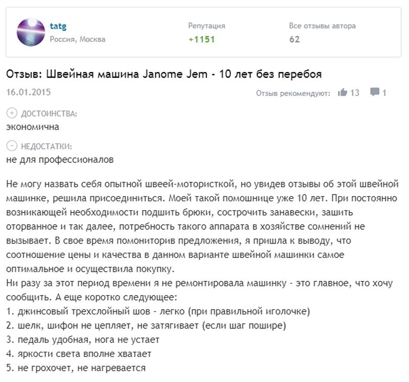 Подробнее на Отзовик: https://otzovik.com/review_1684647.html