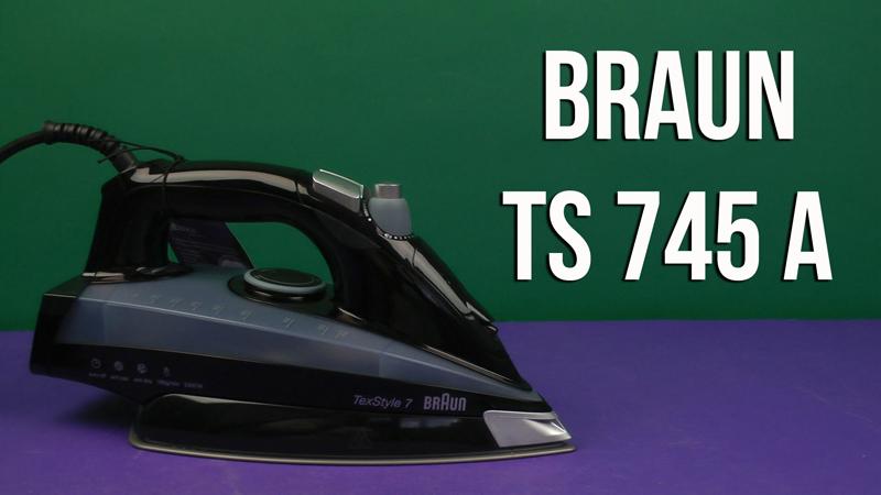 Аскетичный дизайн «Braun TexStyleTS745A» не мешает ему быть одним из лучших