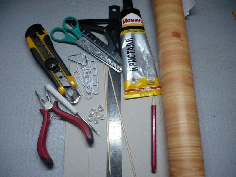 Набор материалов и инструментов для изготовления жалюзи