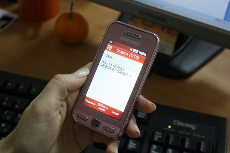 Стоимость смс-услуг зависит от расценок вашего оператора сотовой связи