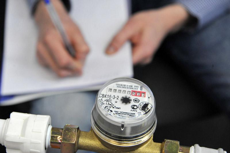 Кроме этого, без отсутствия реальных данных, в ваш дом могут наведаться инспекторы водоканала