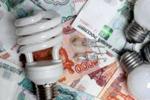 💰 12 эффективных способов уменьшить счета за электроэнергию