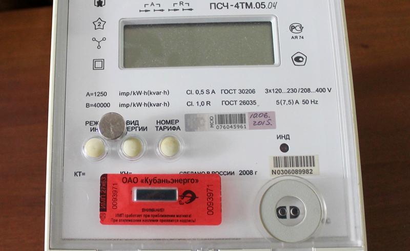 Для электросчётчиков самоклеящиеся антимагнитные пломбы также применимы